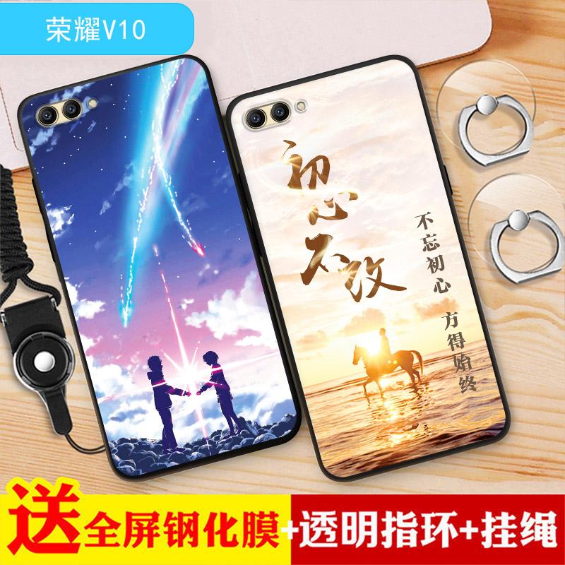 华为华为V10手机壳荣耀v10手机套BKL-AL20全包软套红潮网个性男女
