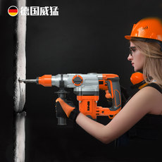 Mighty hammer hammer impact drill multi-function dual-use high-power drills industrial concrete home power tools
