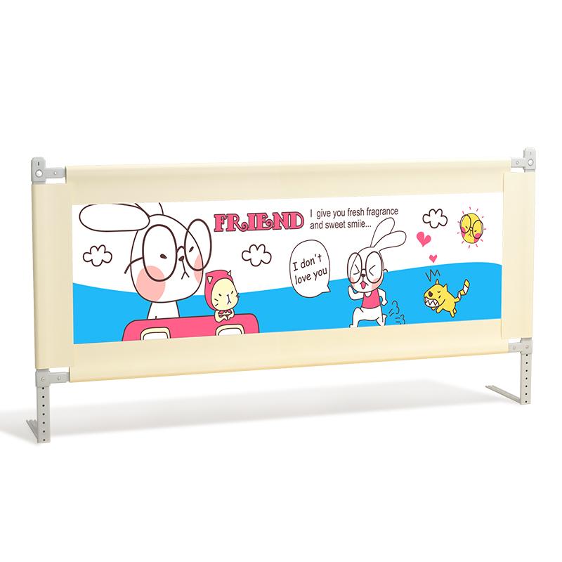 床圍欄嬰兒防摔床護欄單邊寶寶兒童防掉床邊床上安全防護欄擋板