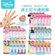 Disney children's nail stickers female baby nail tattoo stickers female ice romance Princess cartoon nail stickers
