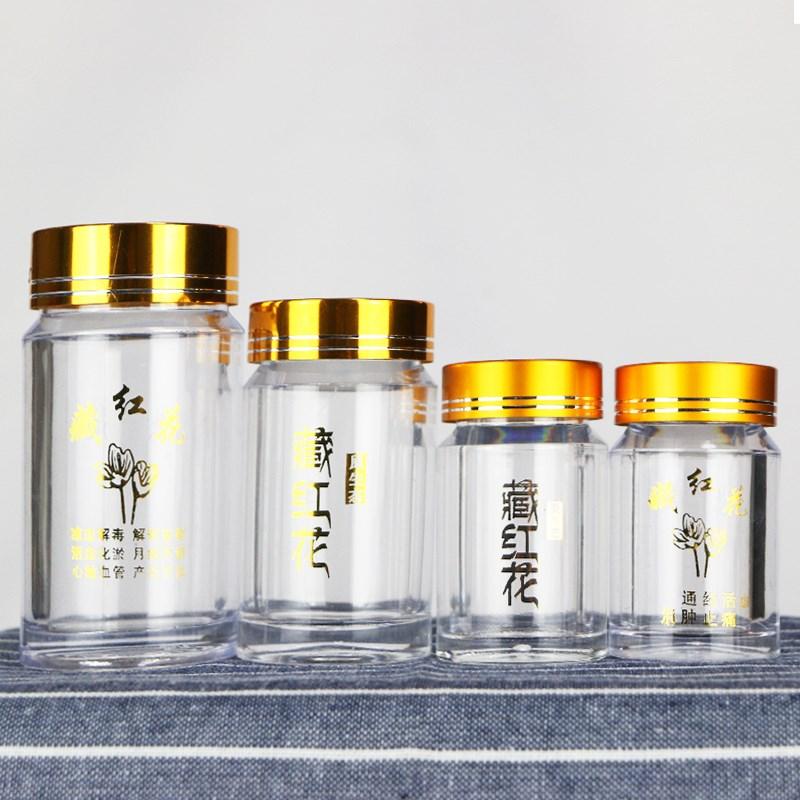 新款亚克力瓶子透明圆形装3g迪拜藏红花水晶瓶包装瓶5克10g分装瓶