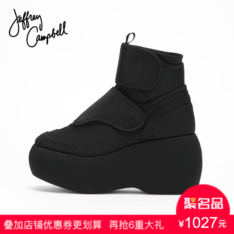 Jeffrey Campbell黑色厚底簡約松糕鞋2018秋冬新品魔術貼高幫鞋女