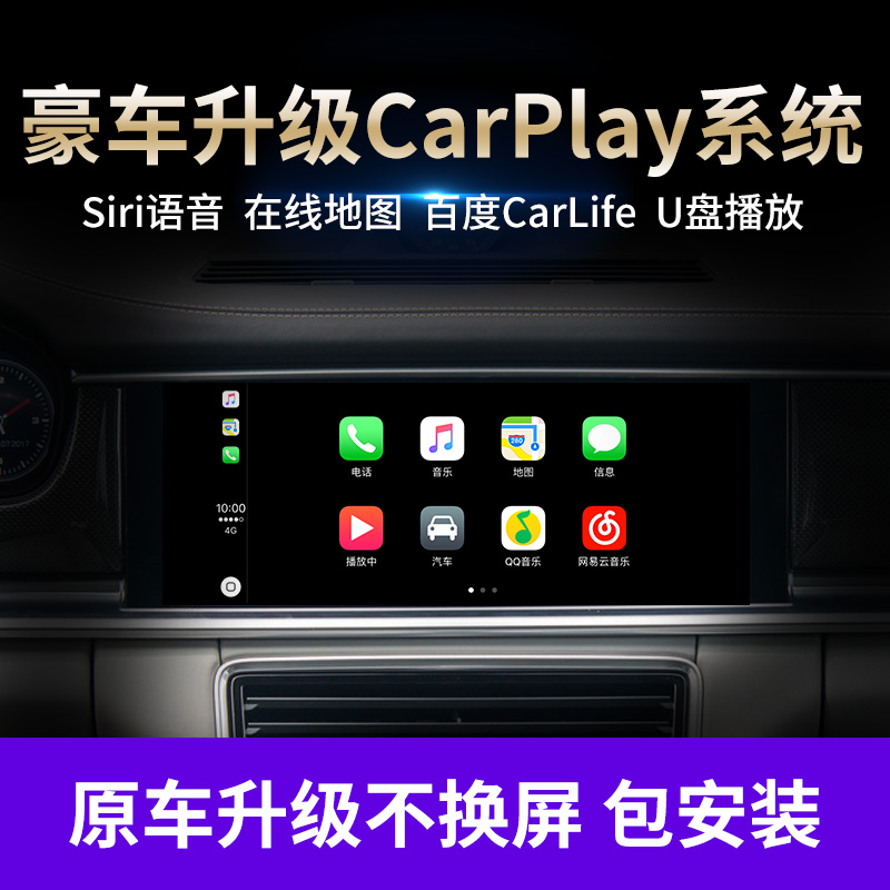Usd 77554 car bmw x 5 3 1 series nbt cic evo apple carplay system car bmw x 5 3 1 series nbt cic evo apple carplay system the original car thecheapjerseys Image collections