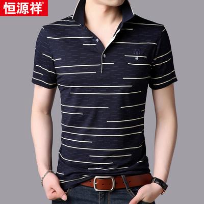 Hengyuanxiang lụa cotton ngắn tay T-Shirt nam trung niên mùa hè mới kinh doanh bình thường POLO áo ve áo daddy mỏng shop bán áo thun nam có cổ Polo