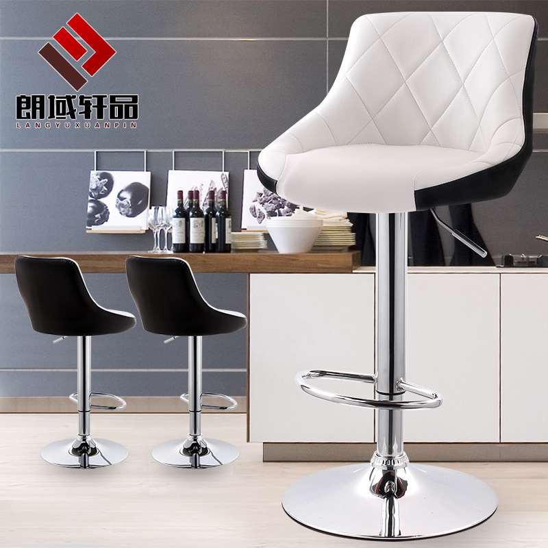 Charmant Lang Domain Xuan Bar Chair Lift Bar Stool Home Bar Chairs And High Stools  Creative Chair Modern Minimalist
