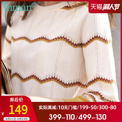 Yinman flagship store mid-sleeve top women's three-quarter sleeves loose outer wear literary knit sweater striped sweater 2020 autumn