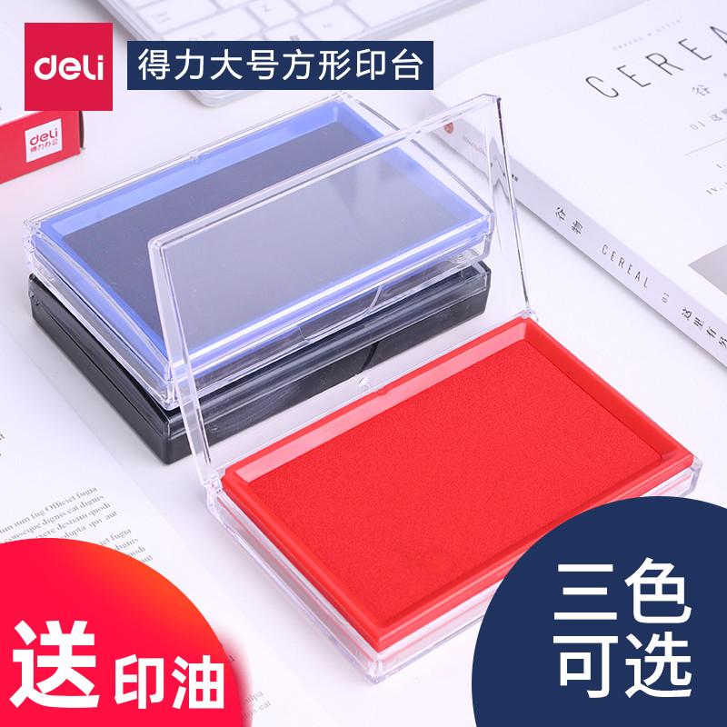 得力大号印台印泥红色方形印尼圆形快干印章印油印章按手印工具黑色印泥盒财务用蓝色印泥油印章油办公用品