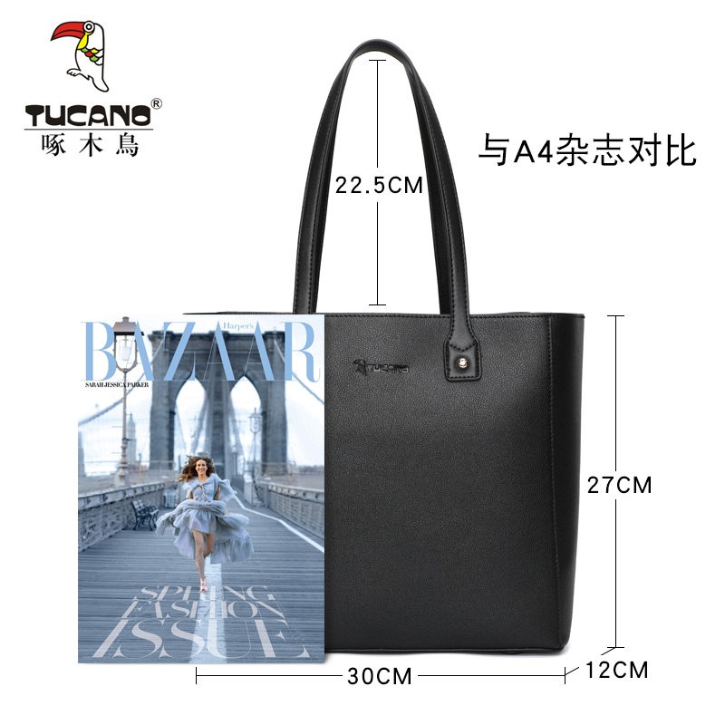 USD 102.32  Woodpecker female bag 2019 New shoulder bag female wild ... b82dc6123b