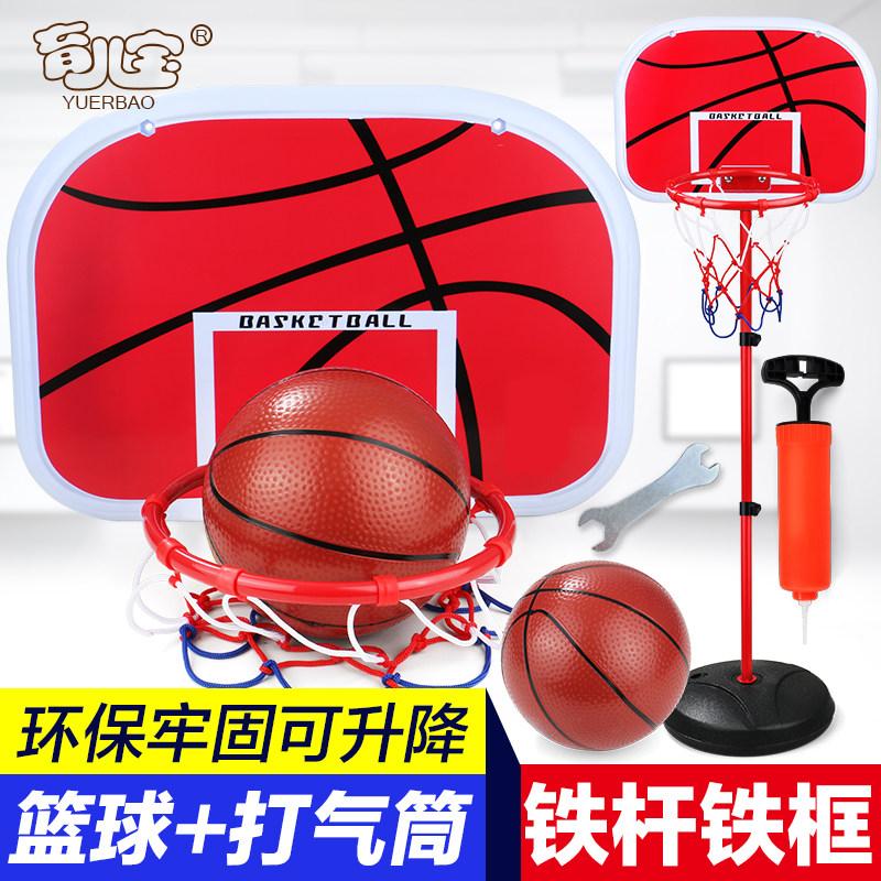 儿童宝宝篮球架可投篮室内小孩玩具2-3-5岁家用升降框筐男孩4-6蓝