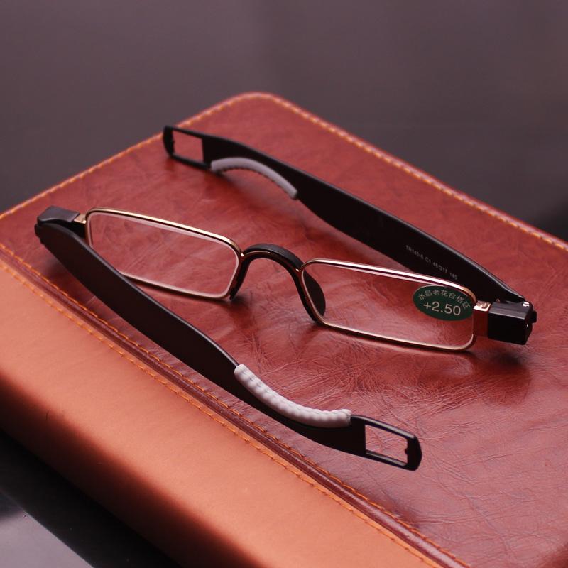 东海水晶老花镜360度旋转折叠眼镜