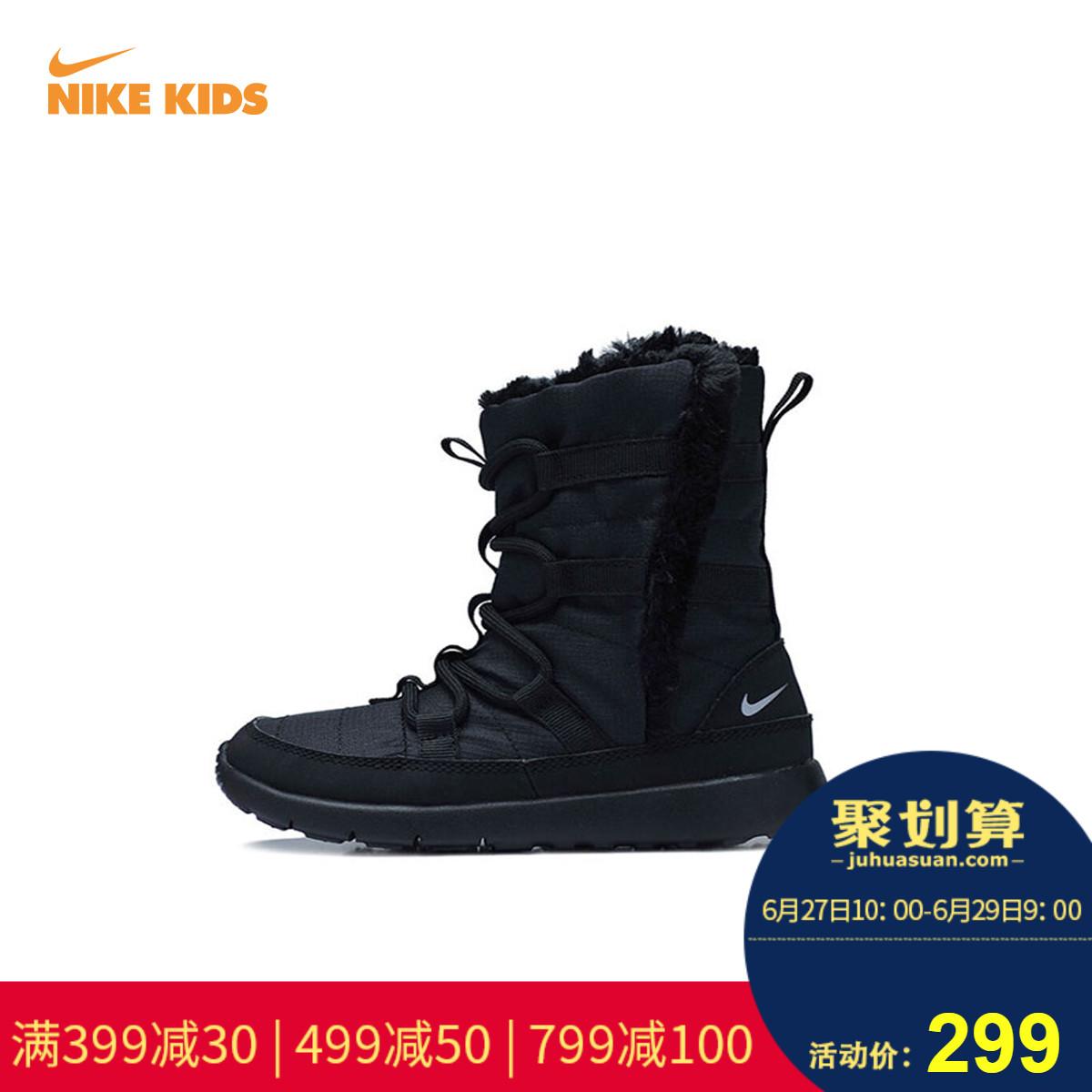 NIKE耐克童鞋中小童雪地靴男女童长筒冬靴婴童幼童冬季保暖运动靴
