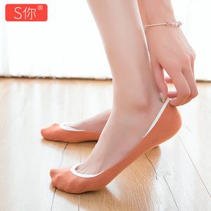 10雙裝硅膠防滑隱形襪女
