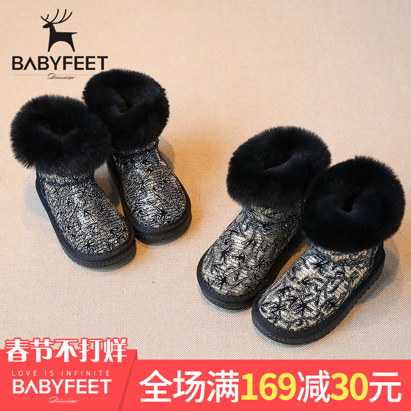 babyfeet儿童雪地靴亮片冬季加绒女童鞋子保暖宝宝棉靴短靴子防滑