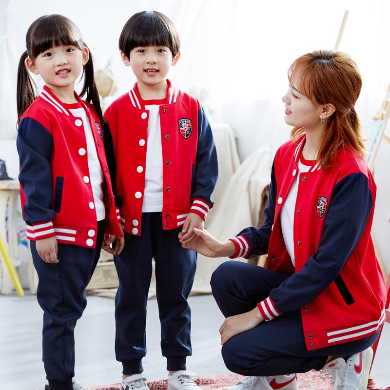 小学生校服套装春秋冬装儿童红色棒球服运动班服幼儿园园服三件套