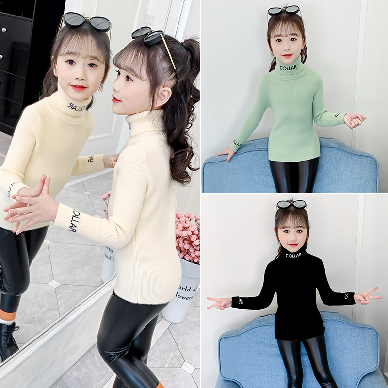 Girls sweater winter bottom shirt 2019 new Korean version of autumn and winter girls high-necked children's wear children's knitted sweater