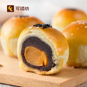 可颂坊网红蛋黄酥  【顺丰包邮】