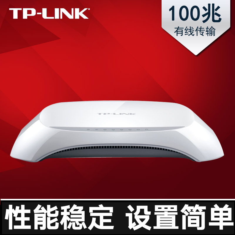 tplink 4-port 8-port wired router soho router fiber-optic telecom mobile broadband router limited office high-speed 100m 100m oil leaker four port eight port lan