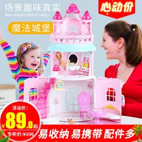Барби установите подарок женский детей ребенок игрушка мини кухня мечтать сумочку принцесса вилла замок, цена 1013 руб