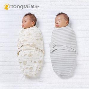 童泰新生儿睡袋0-3个月婴儿防惊跳襁褓秋冬款包巾宝宝纯棉抱被