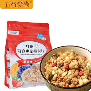 干吃水果坚果混合谷物燕麦片800g
