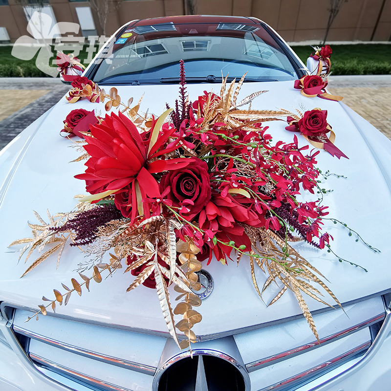 Chinese wedding ceremony master wedding car front flower decoration set welcome float layout simulation non-flower ball creative customization