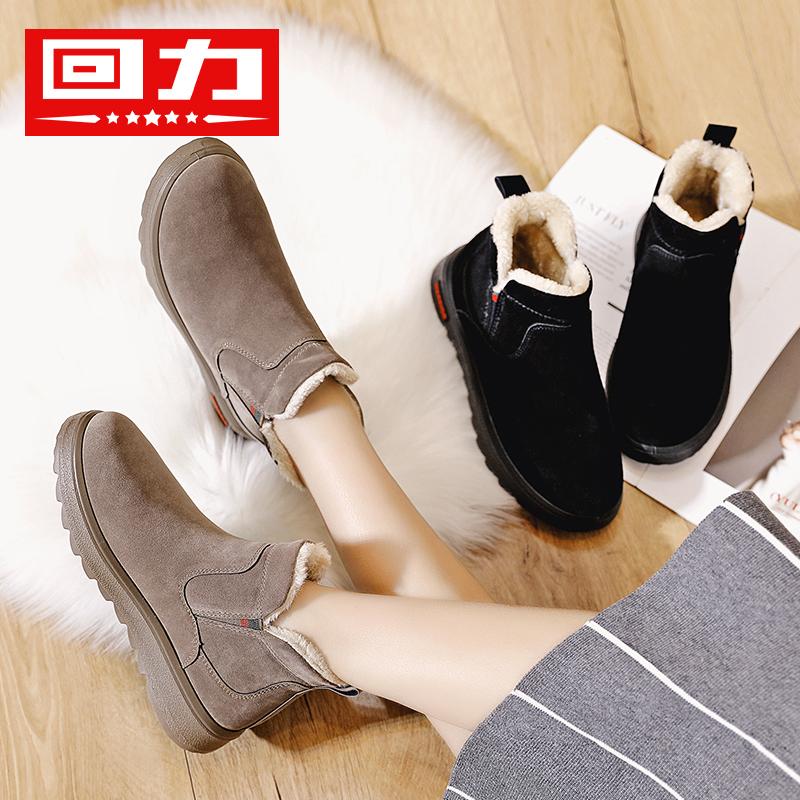 4.9分,湿水速干,加绒超保暖:回力 2020新款 时尚加绒雪地靴