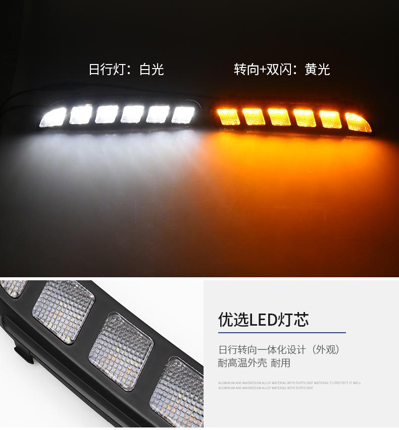 Độ đèn led ngày  tích hợp  đèn báo rẽ xe Ford Explorer 2016 - 2019 - ảnh 22