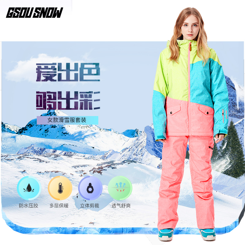 25b8dc1c5a gsousnow ski suit female suit single board double board ladies winter  thickening adult female models ski