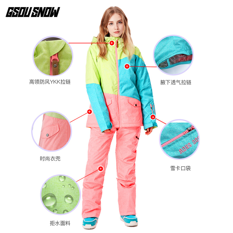 bf24dd5f55 ... suit single board double board ladies winter thickening adult female  models ski. Zoom · lightbox moreview · lightbox moreview ...