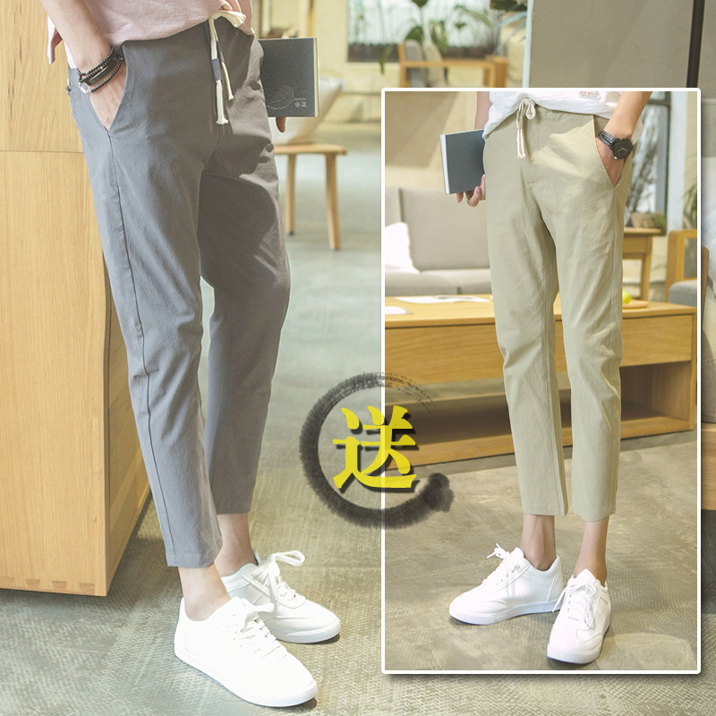 Autumn and winter pants men's Korean version of the trend of sports tooling casual linen 9 points pants feet Slim pants