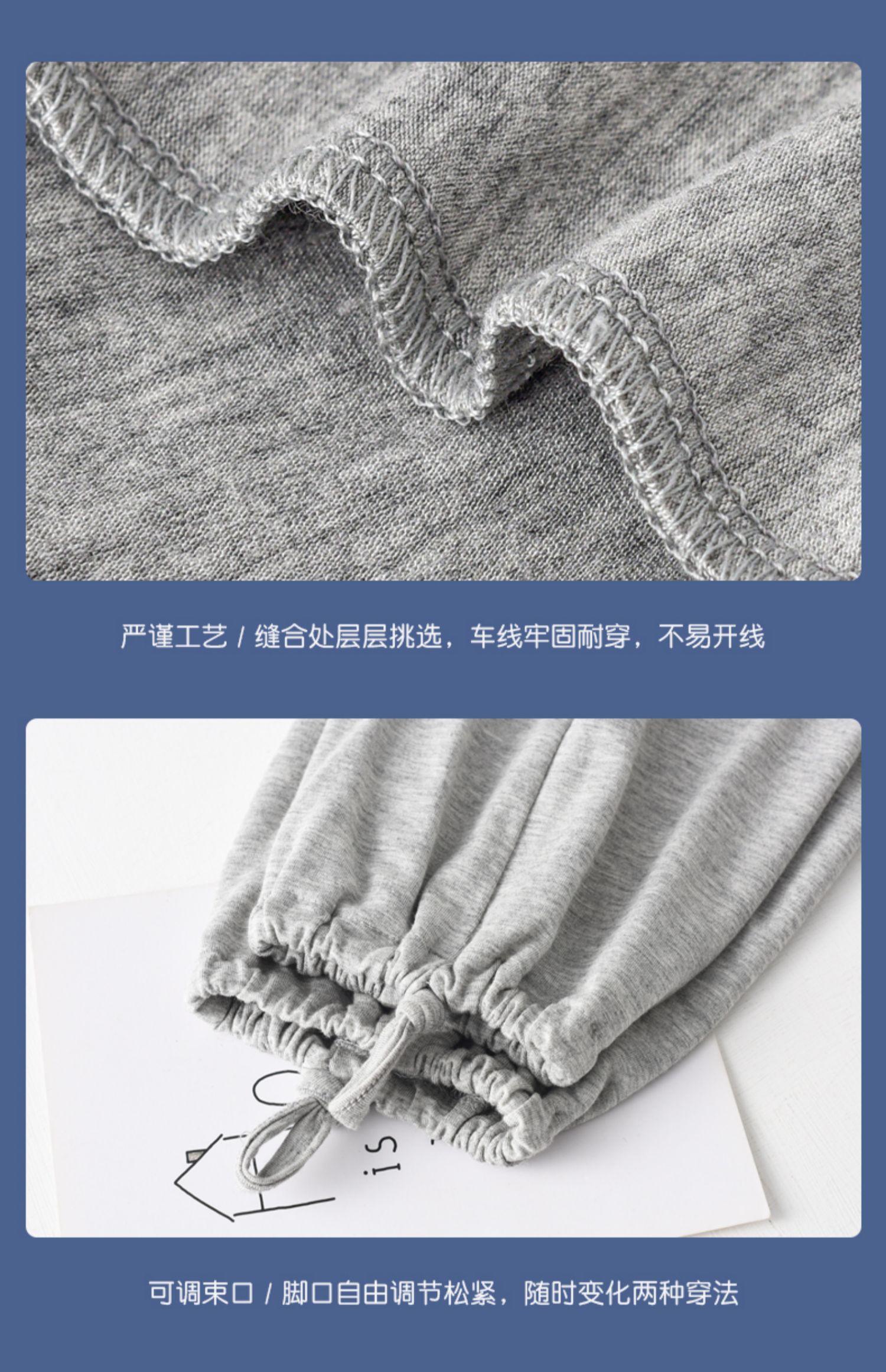 【疯了疯了】北极绒夏季防蚊裤