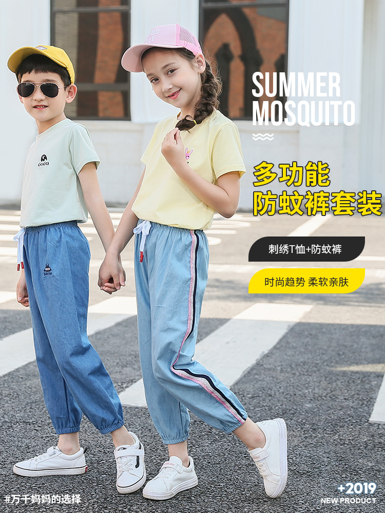 Children's suits boys 2019 new summer women's big Children summer models Western style short-sleeved summer net red casual two-piece