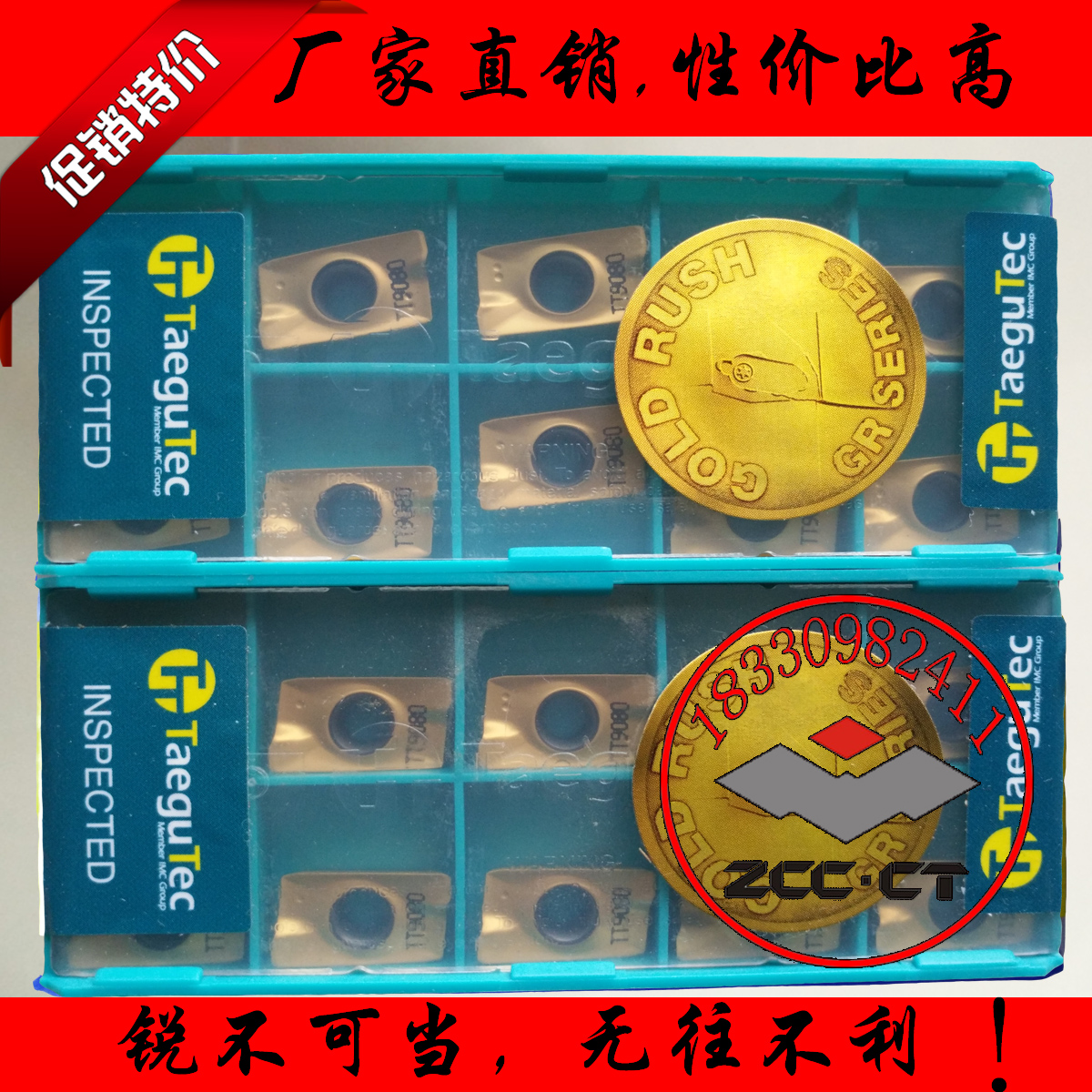 韩国特固克数控刀片APMT1604PDERTT9080刀片R0.8黄色涂层铣小船