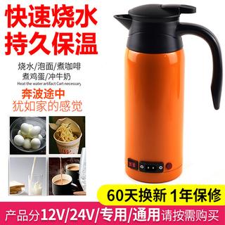 Термокружки, термоприборы,  Автомобиль сжигать чайник 12v24v автомобиль электрическое отопление чайник большой потенциал сохранение тепла чайник отопление чайник портативный сжигать чашки, цена 1098 руб