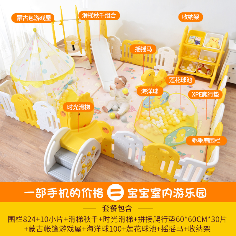 Ao Tong Baby Dreams Amusement Park [customized Package A Free To Build] Luxury Models
