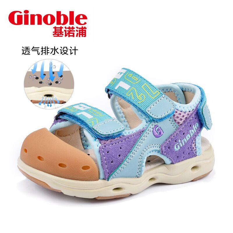 基诺浦夏款男女儿童凉鞋宝宝鞋机能鞋学步鞋童鞋TXG310