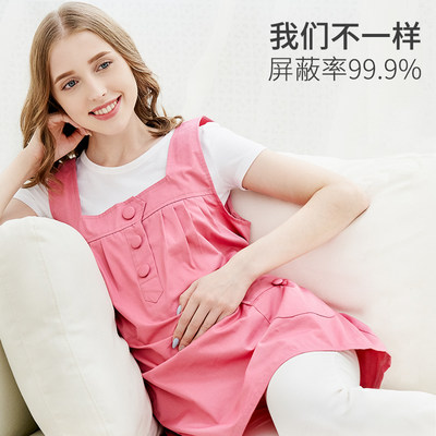Radiation protection suit maternity clothes genuine pregnancy clothes female office workers computer bellyband invisible inside and outside wear four seasons skirt