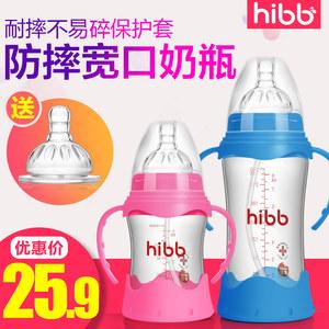 浩一贝贝奶瓶 新生婴儿奶瓶玻璃宽口径宝宝带手柄吸管保护套防摔