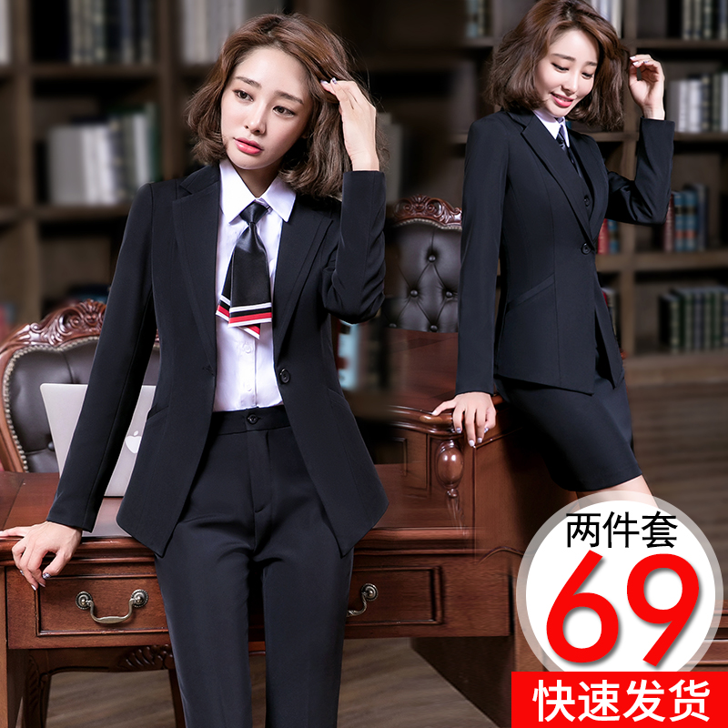 9da3afe95a Suit Suit female 2018 autumn and Winter new fashion temperament  Professional Women interview dress overalls pants skirt