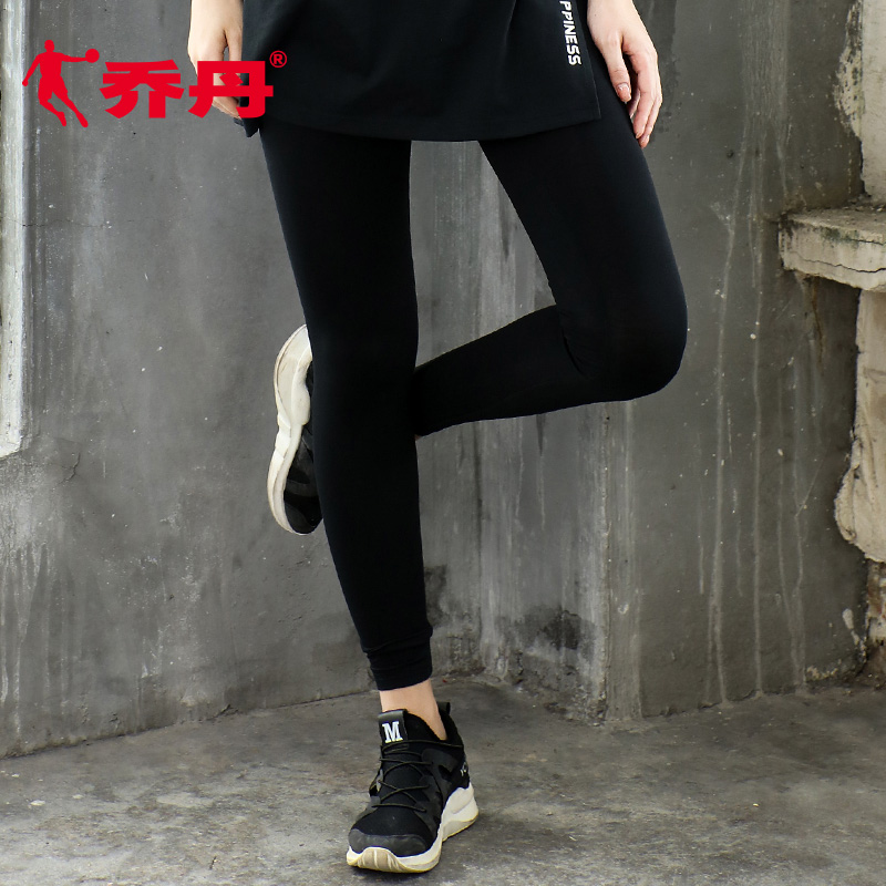 Jordan women s sports pants female 2019 spring new elastic tight pants women  running pants knitted trousers · Zoom · lightbox moreview · lightbox  moreview ... 31da9dcc4