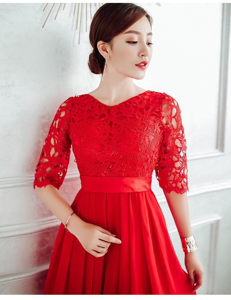 中国新娘礼服(十六) - 花雕美图苑 - 花雕美图苑