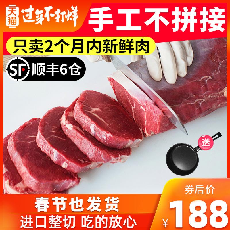 绝世澳洲牛排原肉整切儿童牛肉黑椒家庭10片套餐新鲜菲力西冷20