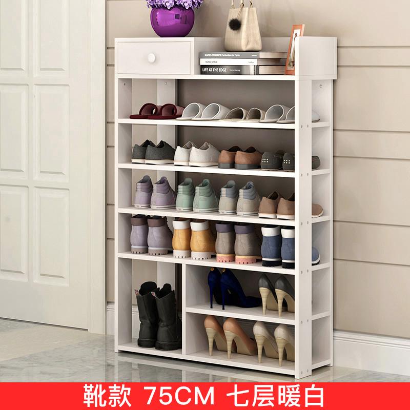 Цвет: Ботинки 75 {#N30 может} семь слой теплый белый