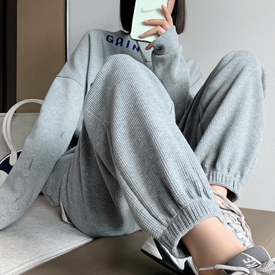 taobao agent Waffle Sweatpants Women's Spring and Autumn Thin Section Gray Small Summer Casual Loose Footwear Pants 2021 New