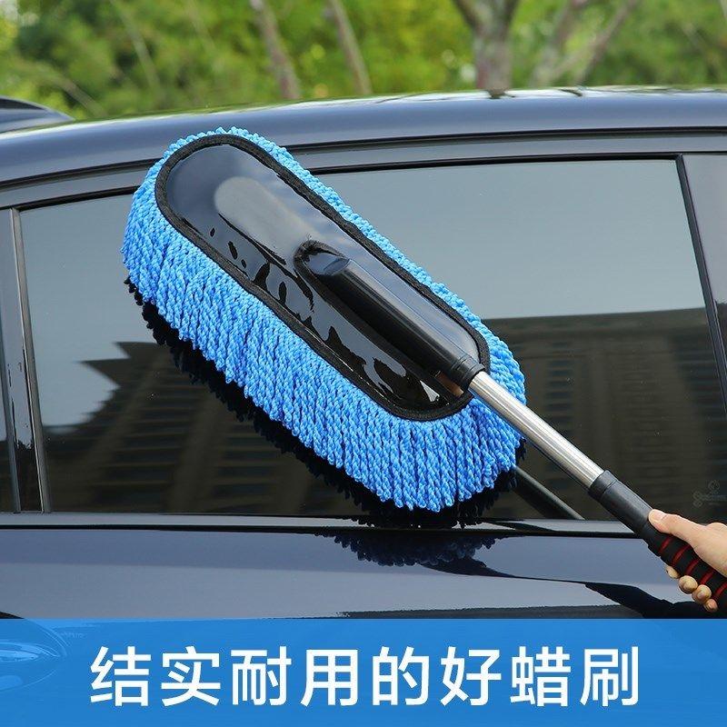 Sáp có thể thu vào lau xe cung cấp bụi lau bụi lau xe lau xe mềm chải bàn chải xe công cụ làm sạch - Sản phẩm làm sạch xe