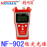 Nuo Fang Zhoujing Mouse NF-902 Handheld Laser Stable Light Source Fiber Speed ​​Speaker Network Wireer
