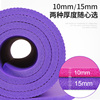 Central European Yoga mat beginner thickening widened long yoga fitness mat female men's non-slip sports mat three-piece