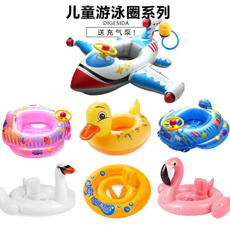 USD 16.62] Children swimming laps Spa sit ring inflatable extra ...