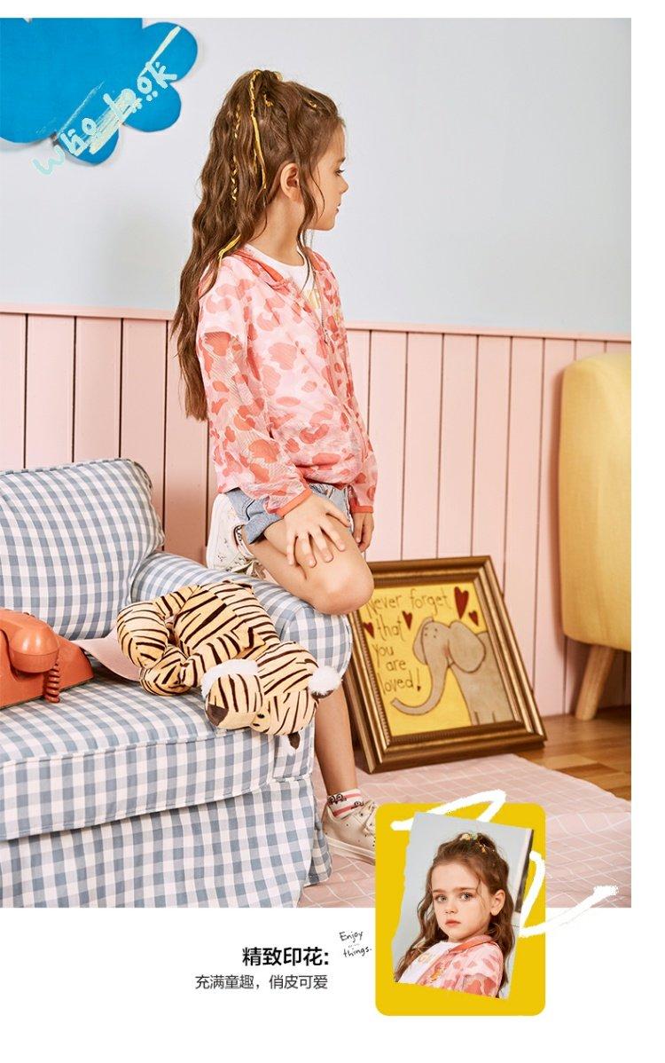 Tách lụa quần áo trẻ em 2019 mùa thu mới trẻ em áo khoác mỏng cô gái áo khoác chống nắng mùa hè áo khoác áo khoác 56190135 - Áo khoác