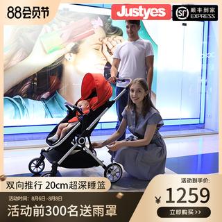 Нидерланды justyes хорошо также высокий пейзаж двусторонний ребенок тележки может сидеть можно лечь сложить легкий детские руки Y1803, цена 24180 руб